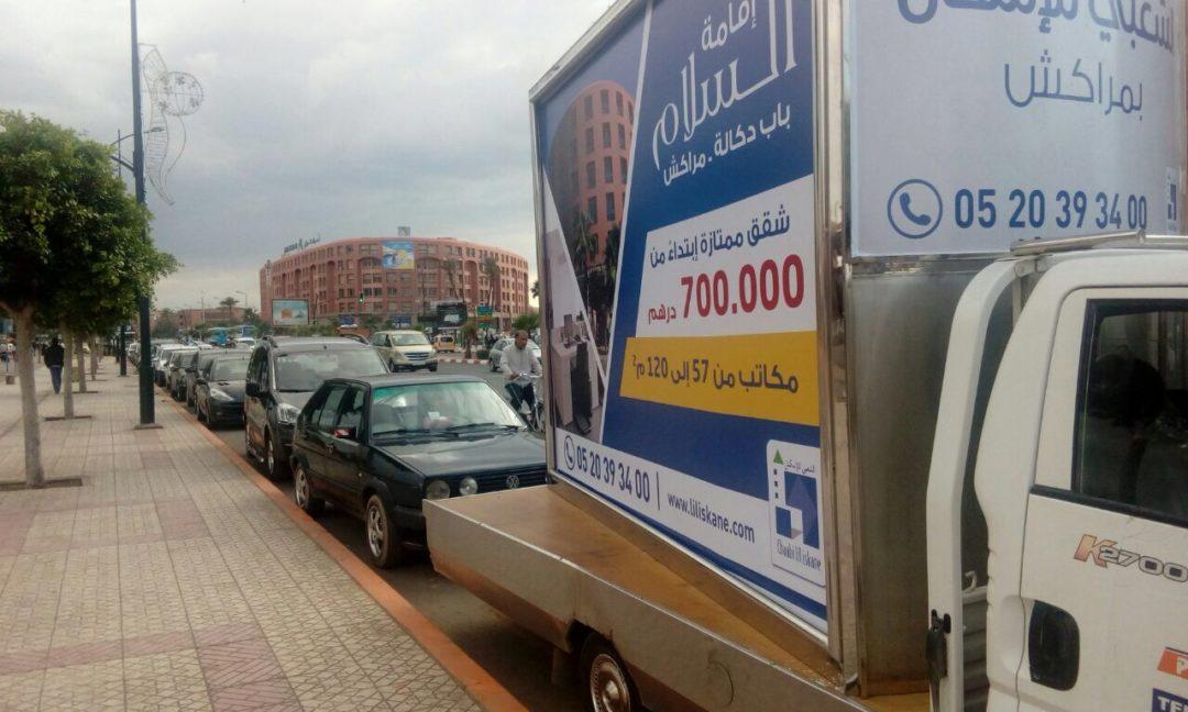 Chaabi Street Marketing avec Panneau