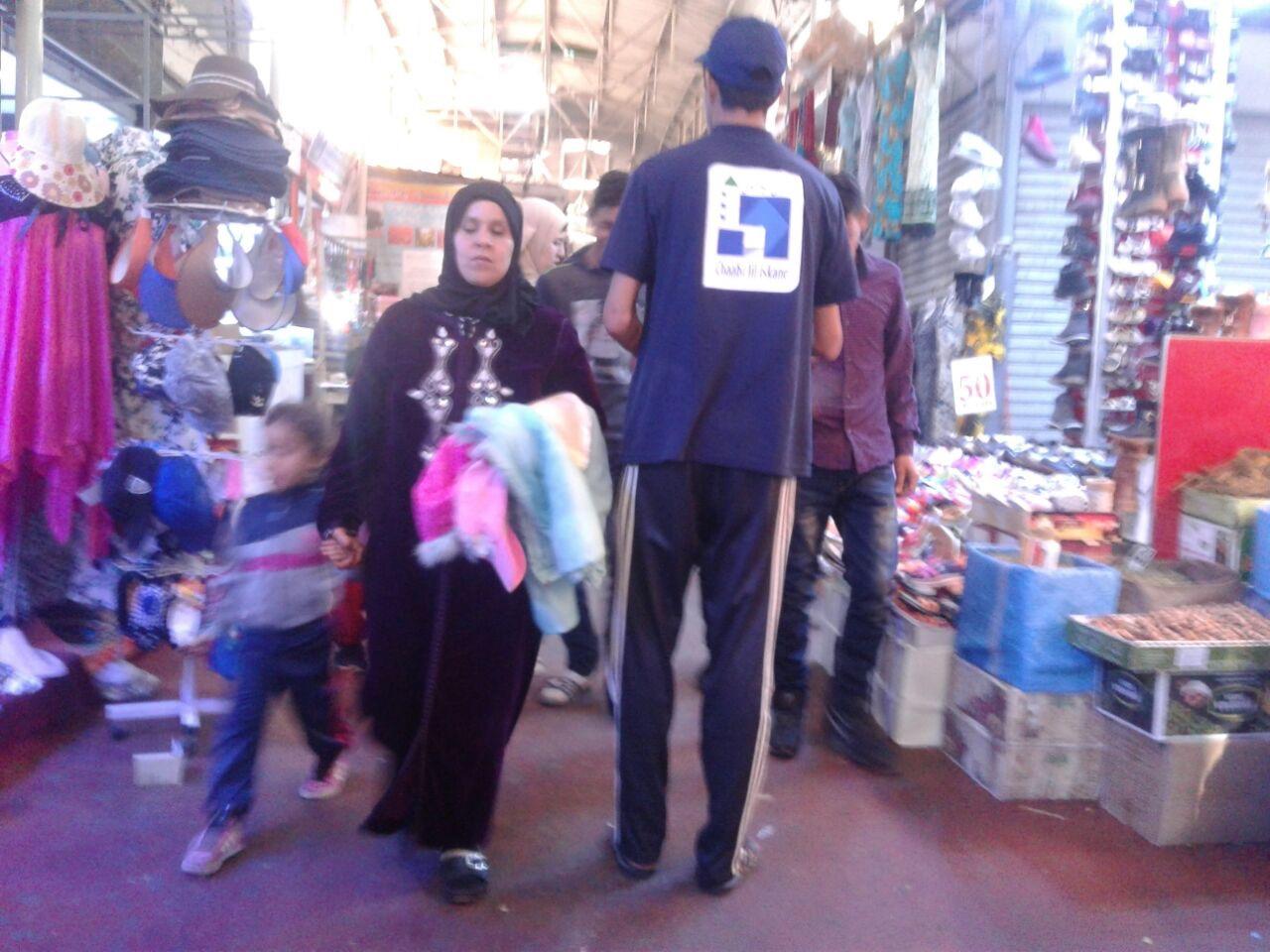 Chaabi Street Marketing