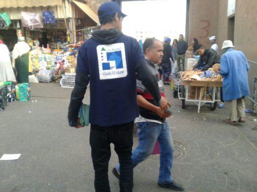 Chaabi Street Marketing P.2